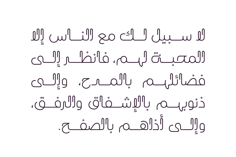 Laftah - Arabic Font example image 4