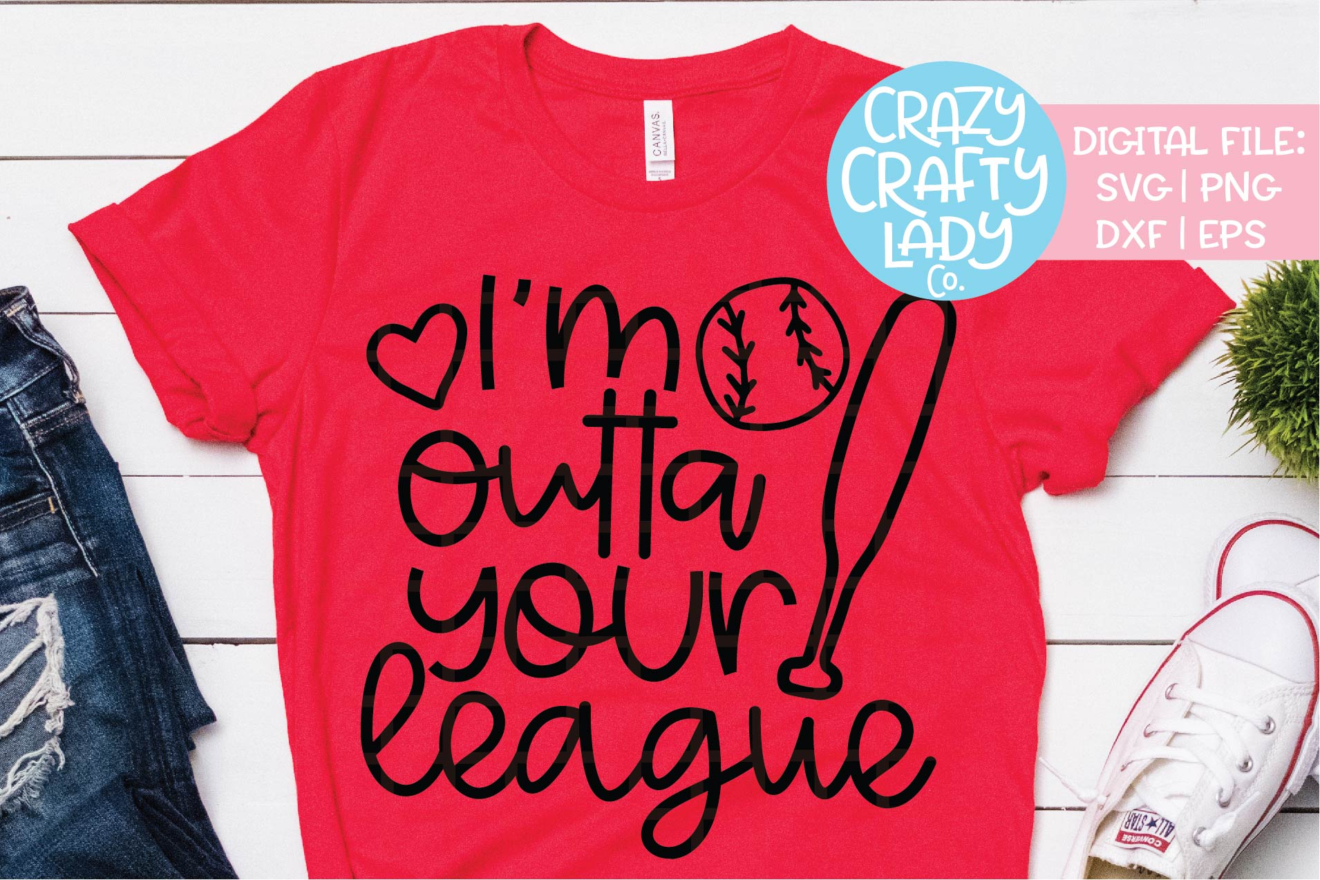 I'm Outta Your League Baseball SVG DXF EPS PNG Cut File example image 1