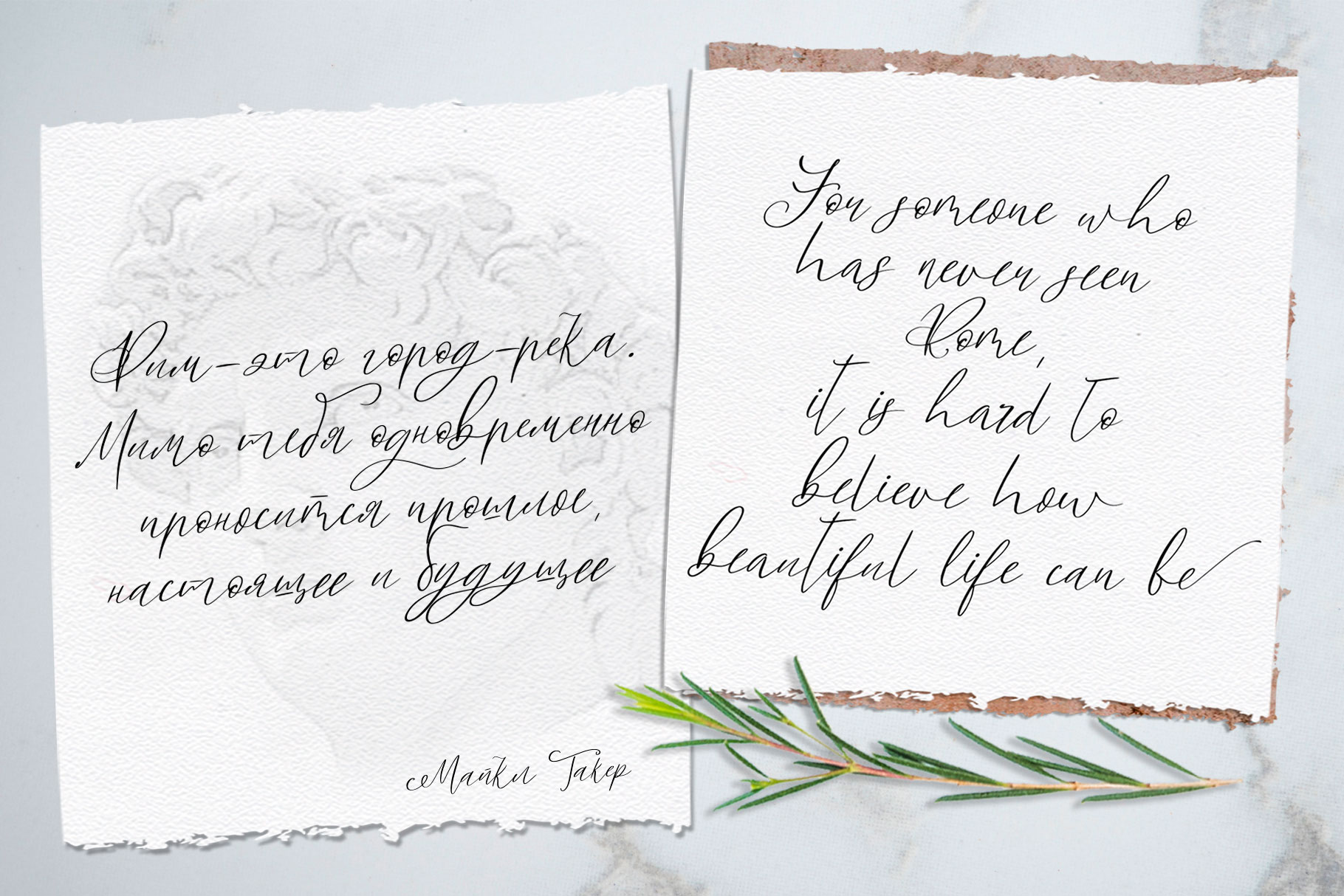 White Marble Calligraphy Font example image 4