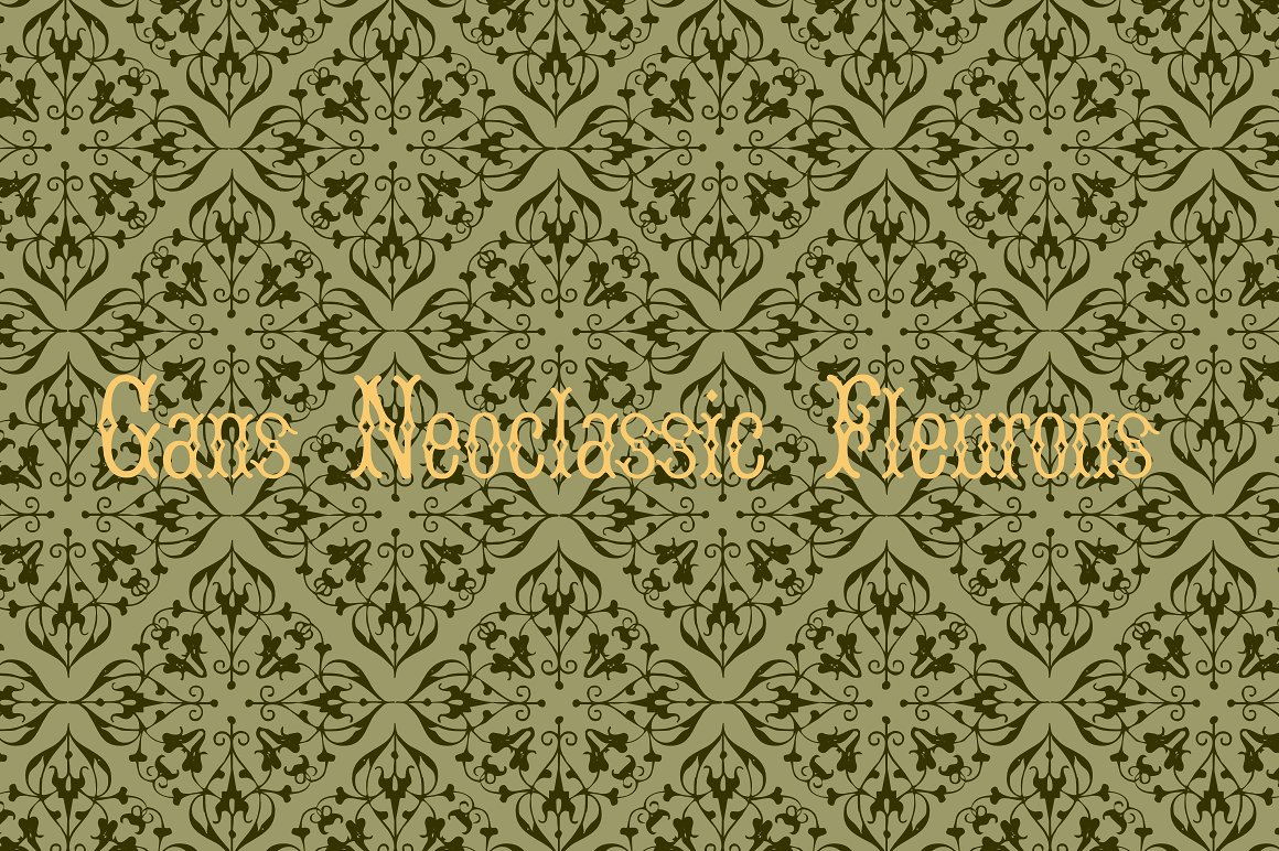 Gans Neoclassic Fleurons example image 2