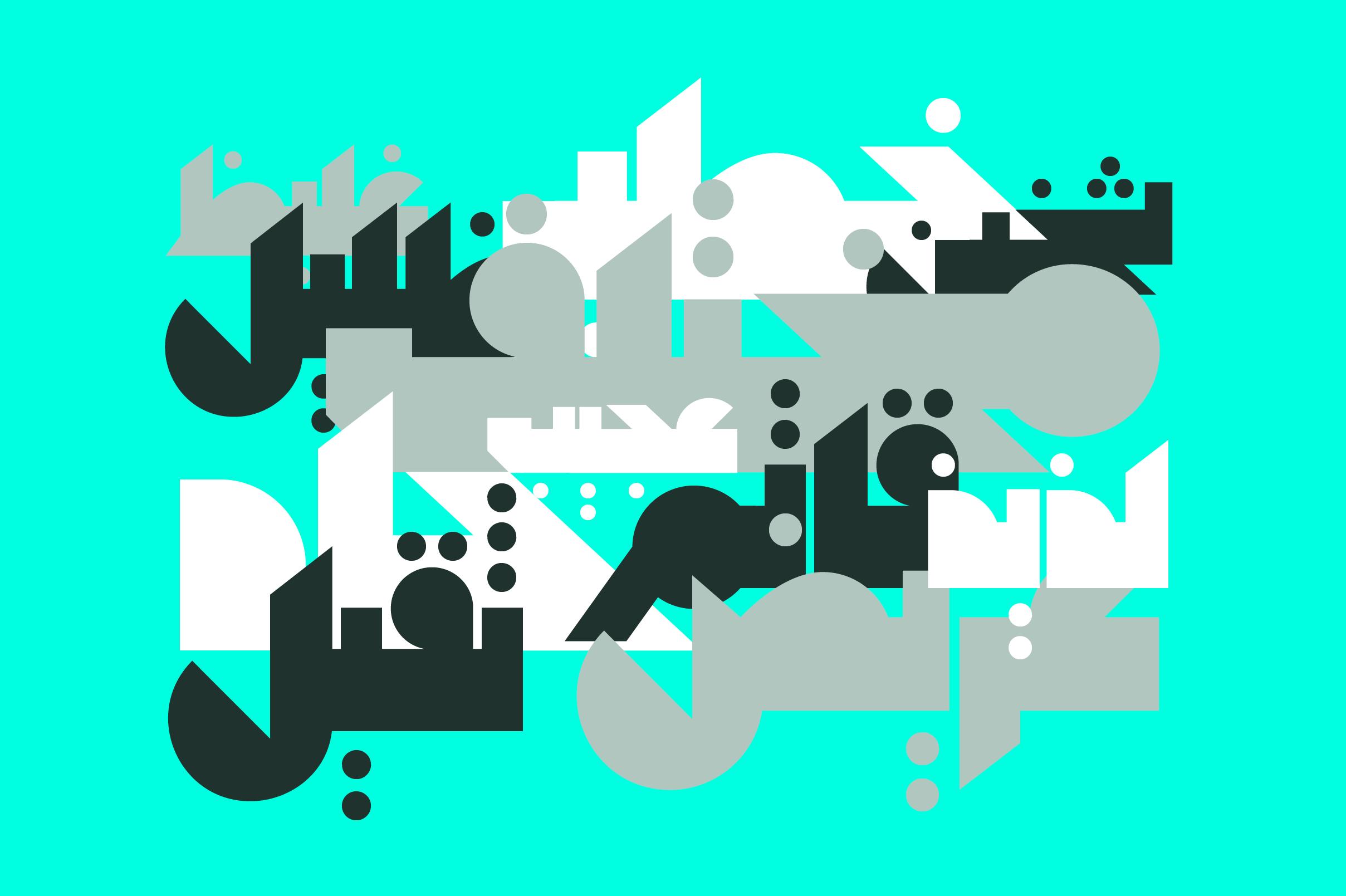 Mateen - Arabic Font example image 12