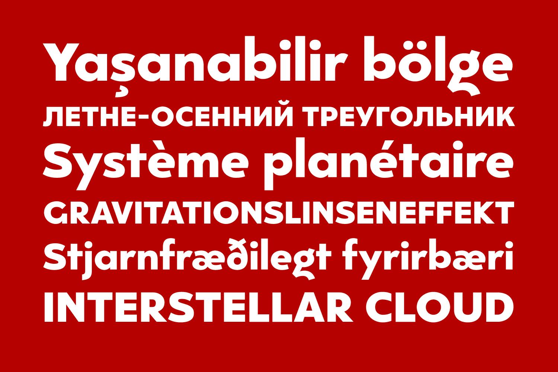 Kepler 296 example image 5