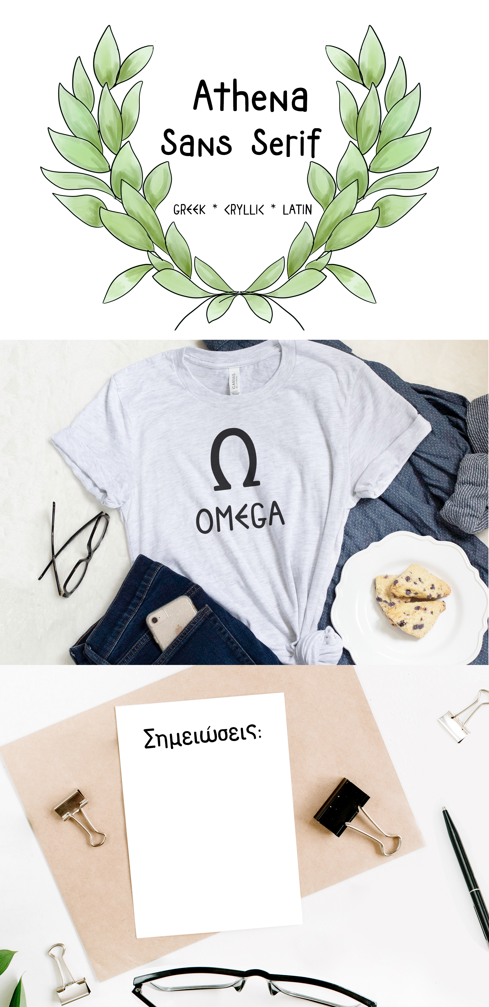 ATHENA SANS SERIF FONT - Greek, Cyrillic and Latin Typeface example image 7