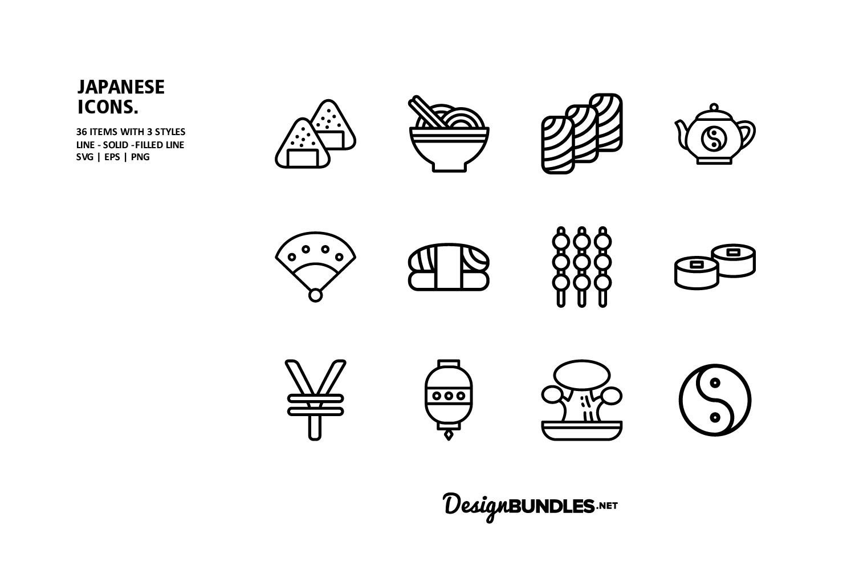 Japanese Icons example image 3