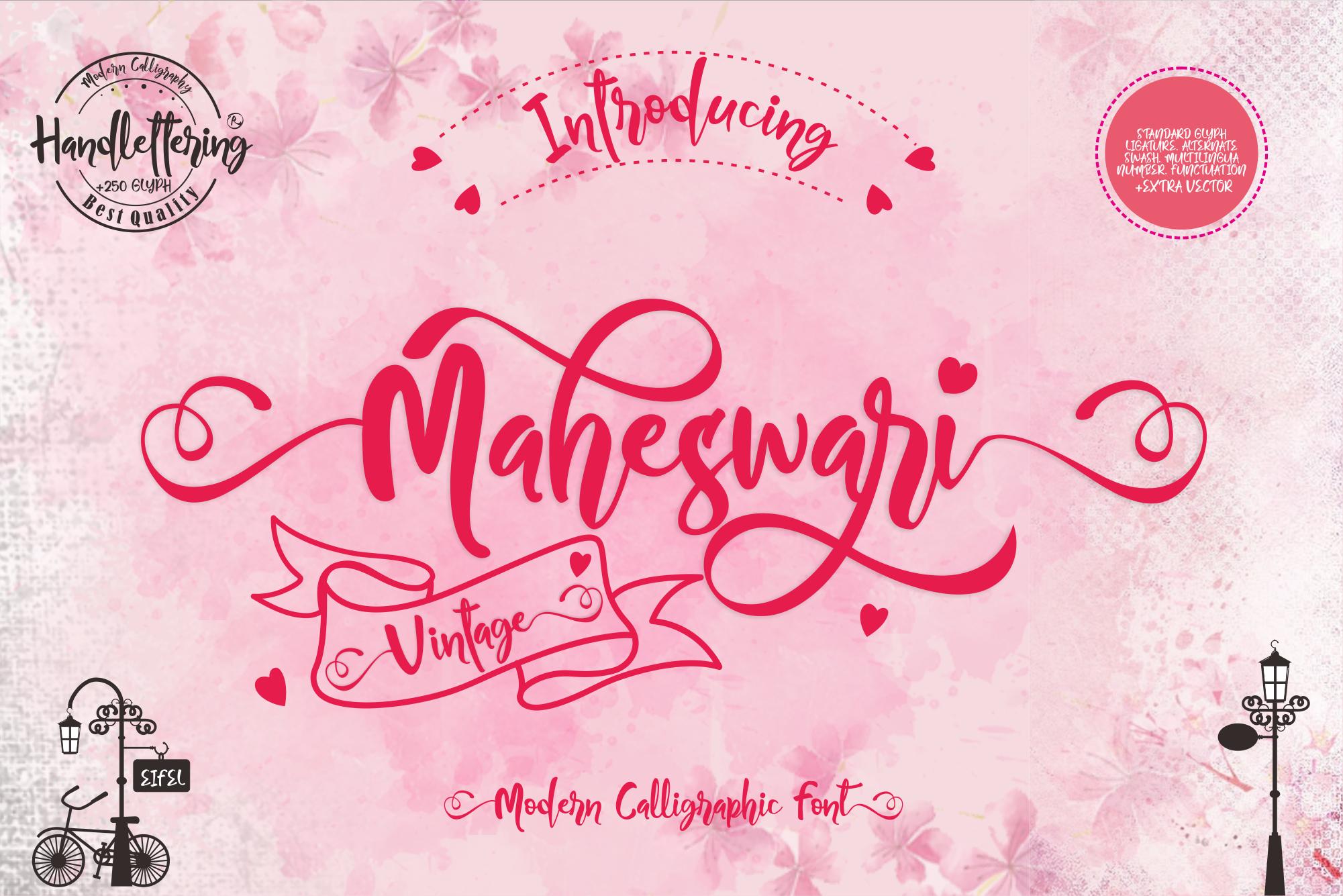 Maheswari example image 1