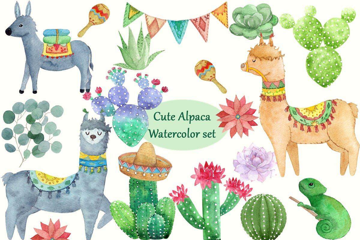 Cute Alpaca Watercolor Set example image 1