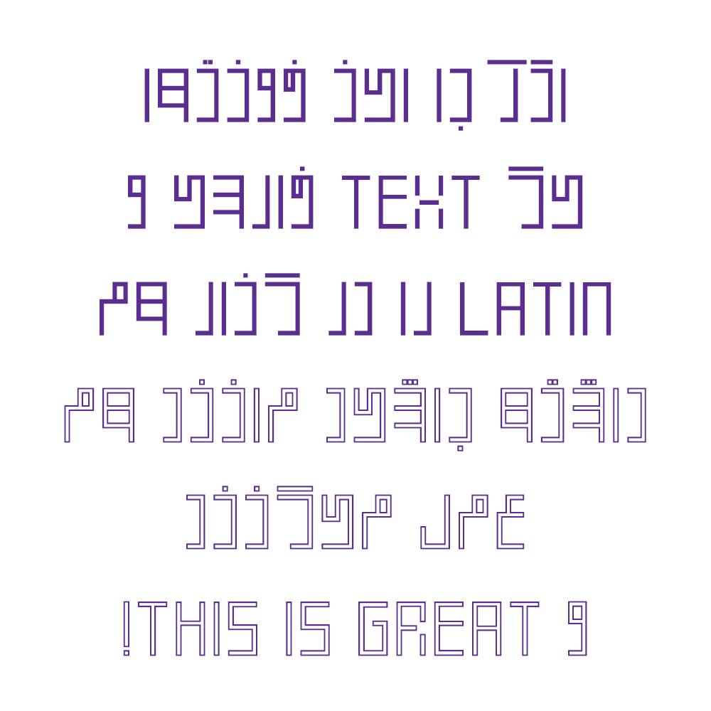 Bundle 12 plus 1 Latin & Non-Cursive Persian Fonts! example image 6