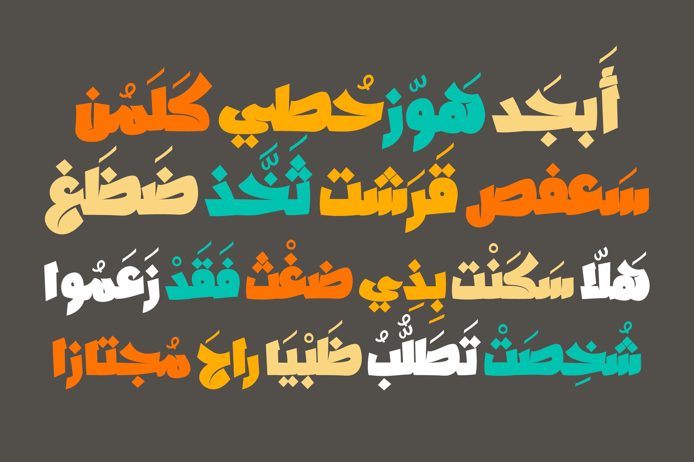 Dawshah - Arabic Font example image 4