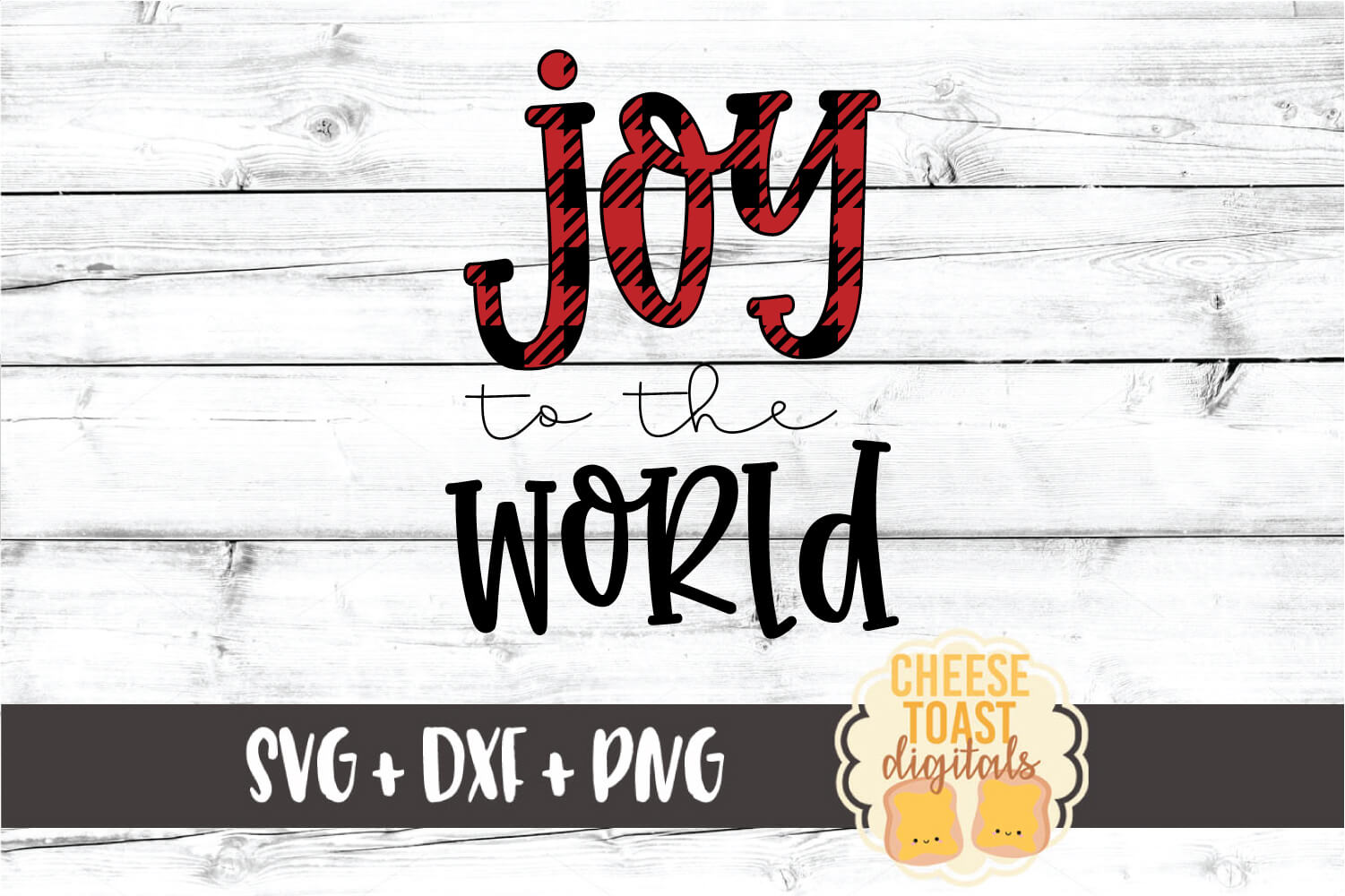 Joy To The World - Christmas SVG PNG DXF Cut Files example image 2