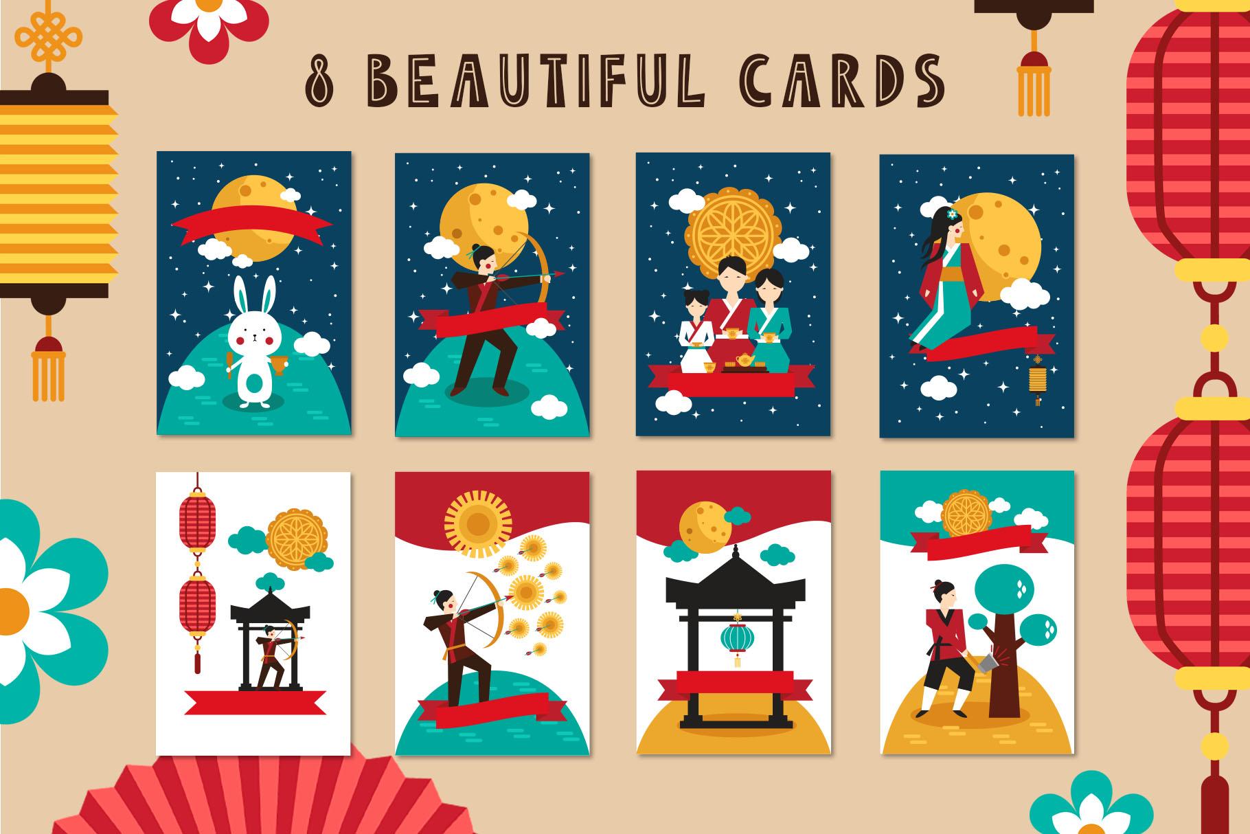 Mid Autumn Festival - China folk kit example image 4