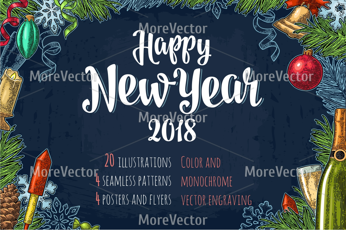 BUUNDLE Seamless pattern, posters, illustration with Happy New Year 2018 lettering with salute. example image 1