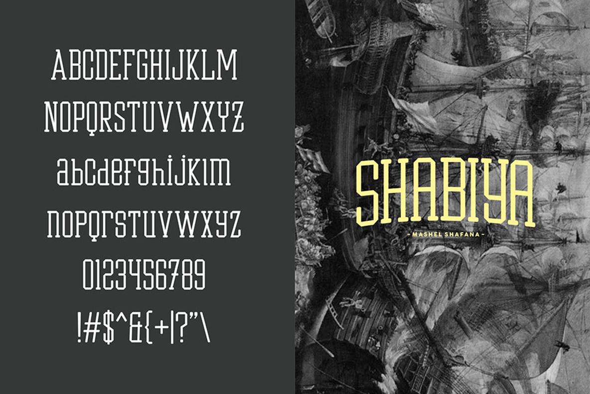 Shabiya example image 2