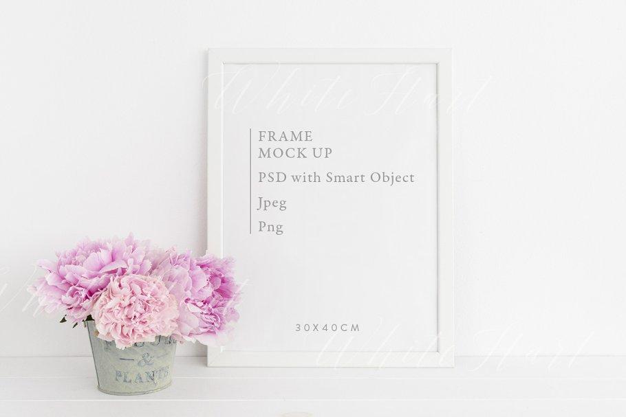 The 30x40cm frame mockup Bundle example image 3