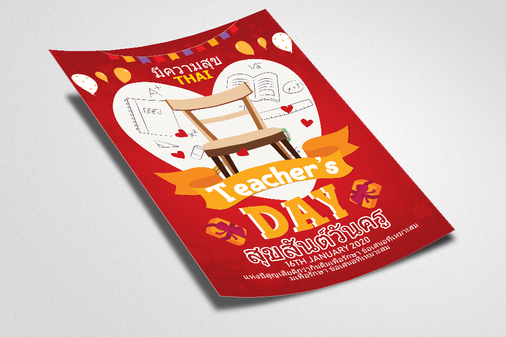 Teachers Day Event Thai Flyer Template example image 2