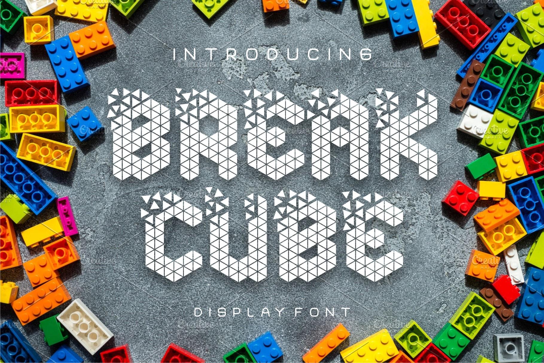 Break Cube example image 1