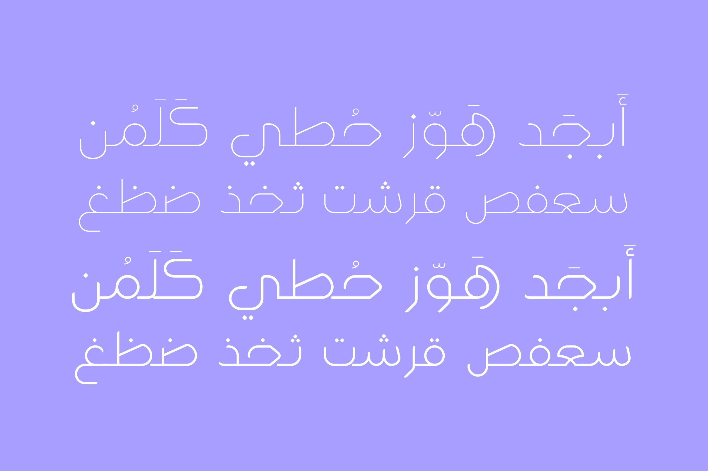 Wahaj - Arabic Font example image 3