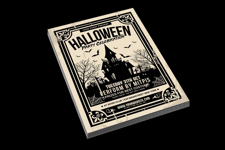 Halloween Party Celebration example image 2