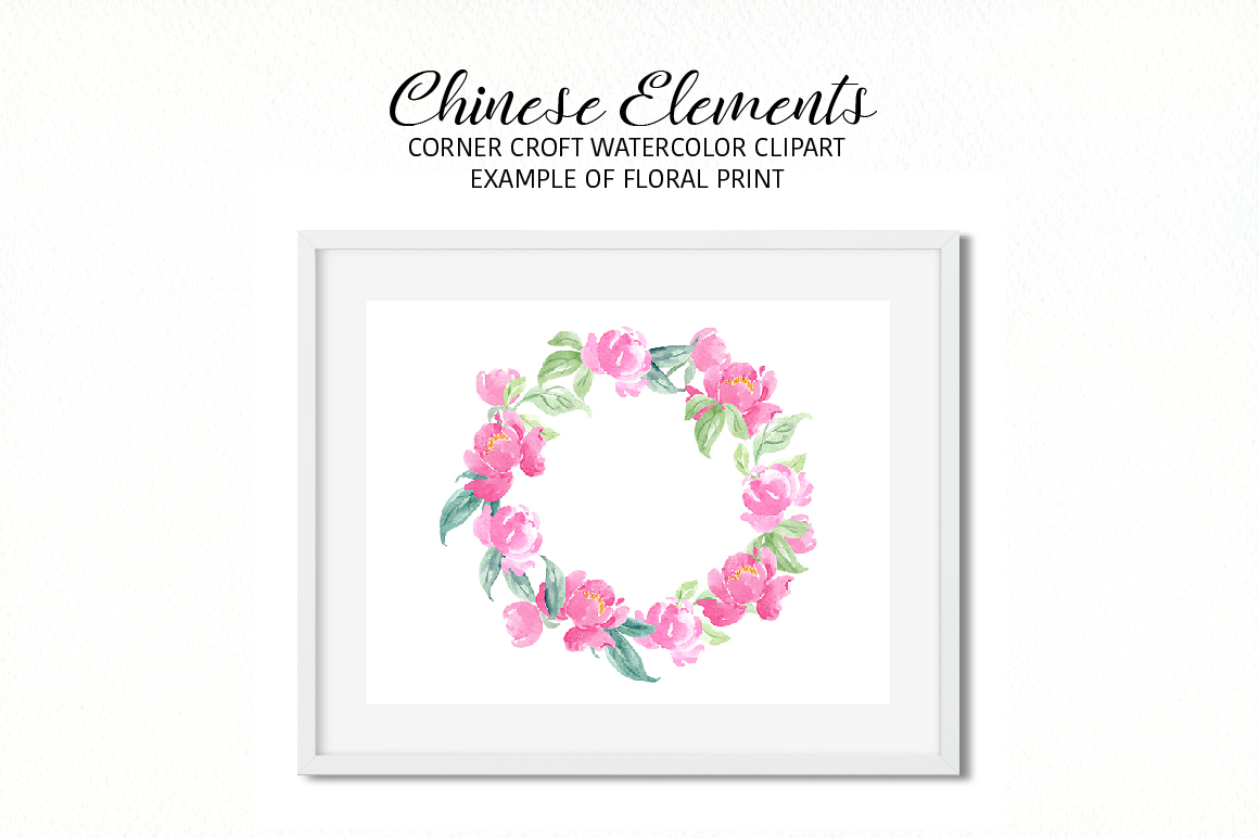 Watercolor Chinese Elements clipart example image 9