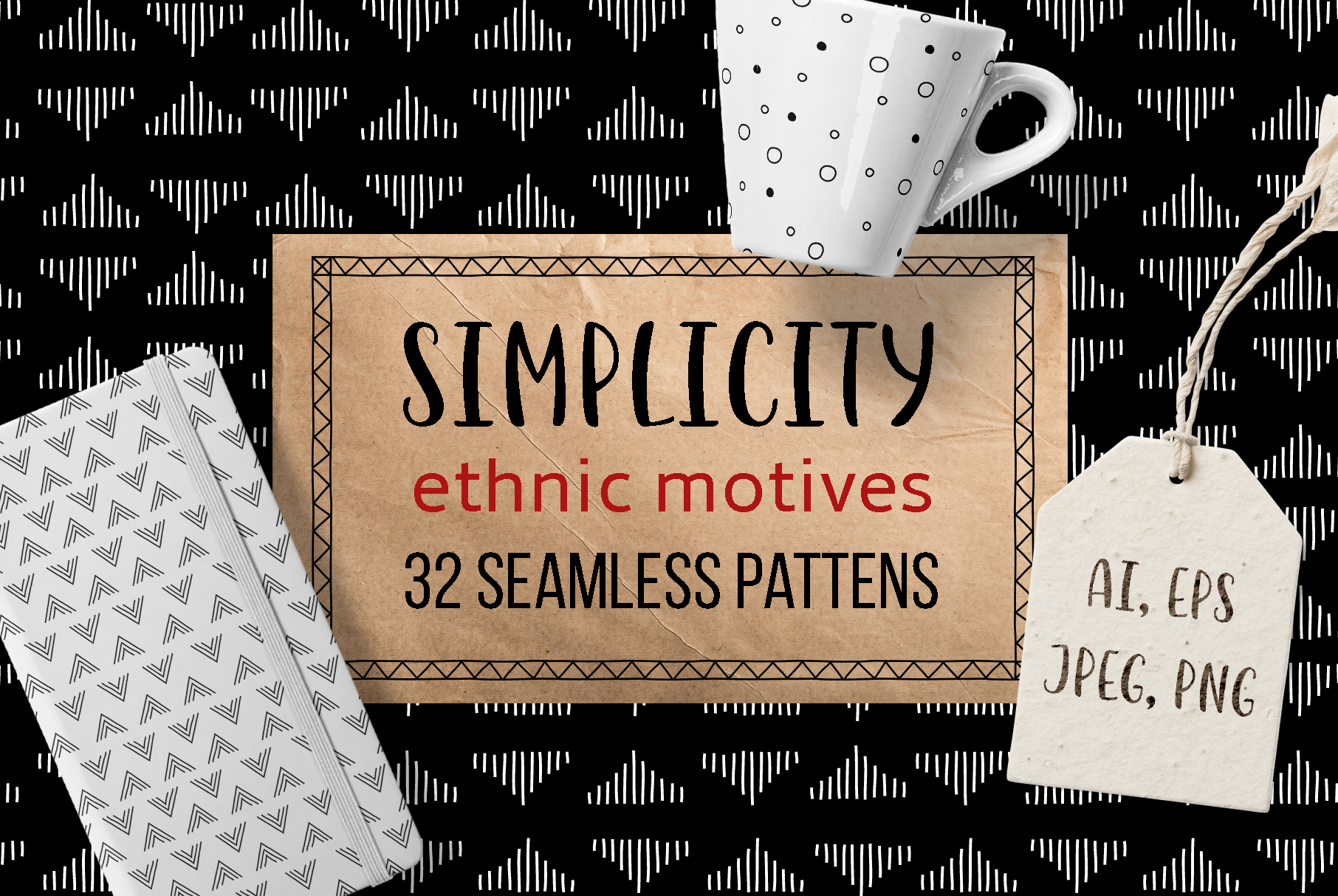 Simplicity. 32 seamless patterns example image 1
