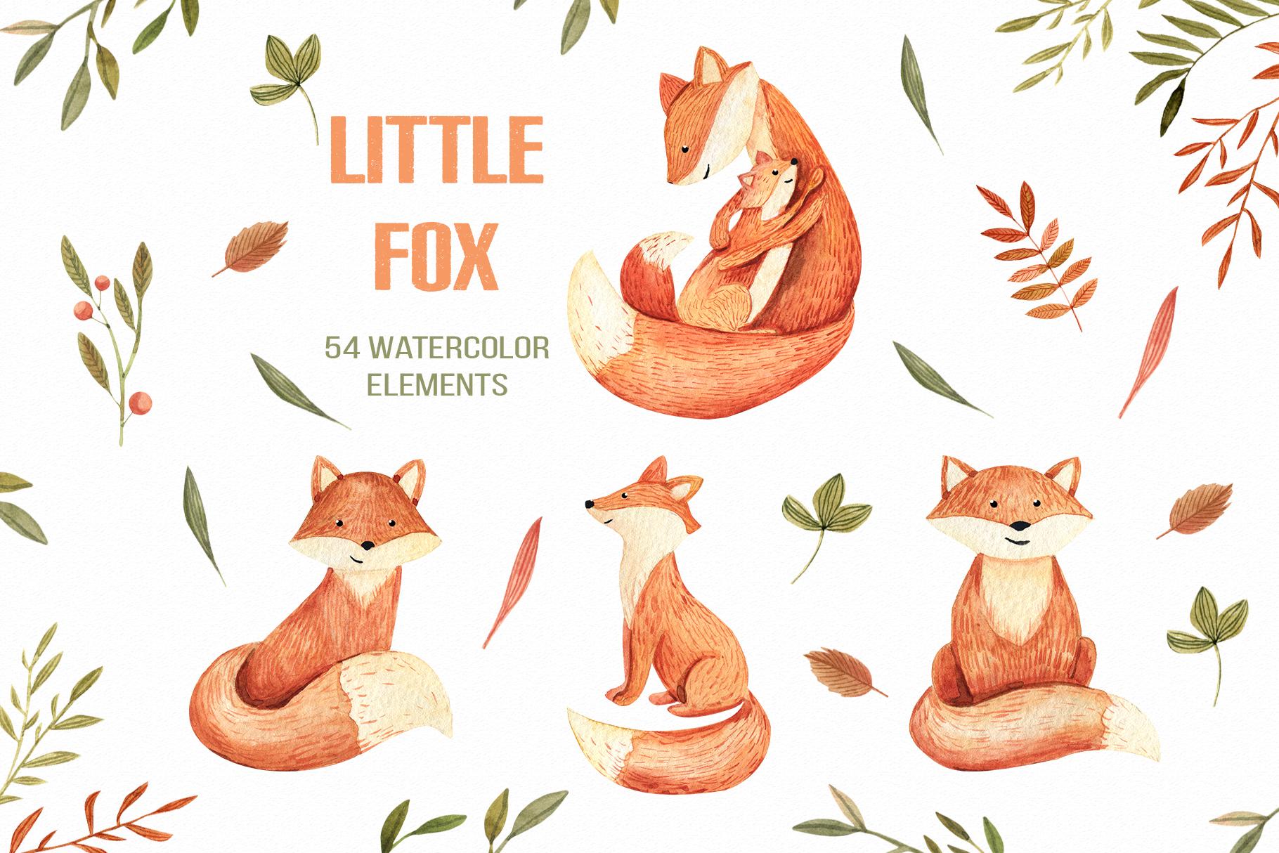 Watercolor Autumn Fox example image 1