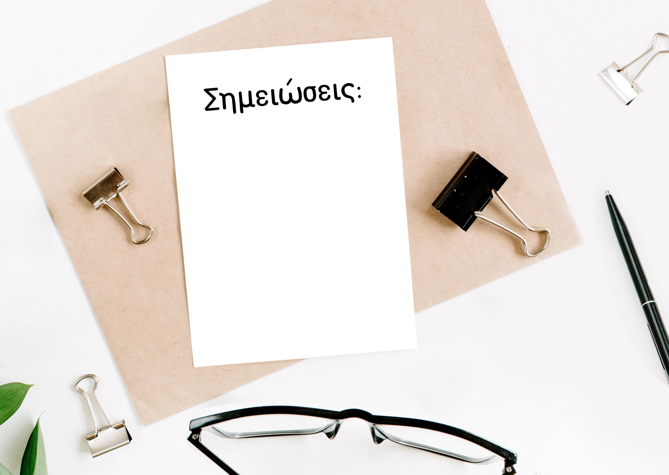 ATHENA SANS SERIF FONT - Greek, Cyrillic and Latin Typeface example image 5