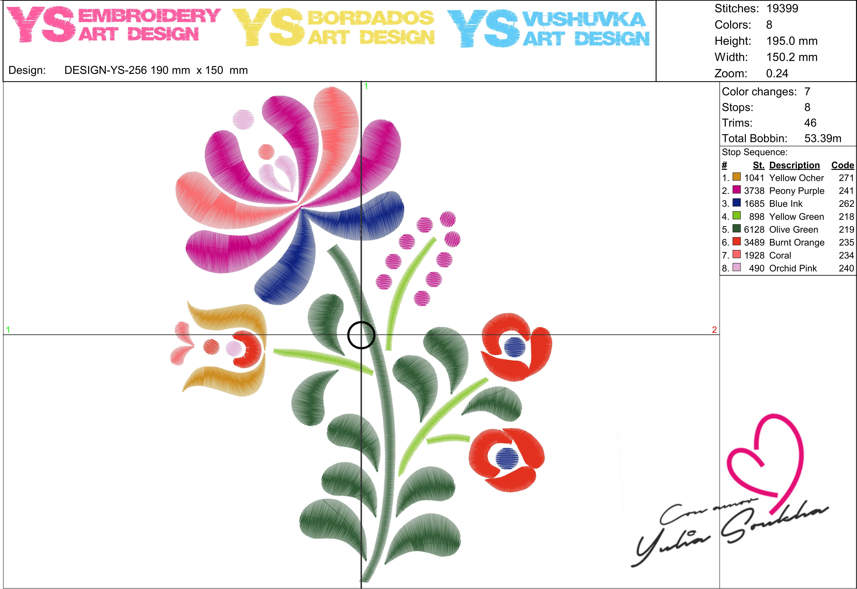 Flower JAZ embroidery design, 195 x 150.2 mm (7.6 'x 6') embroidery matrix, different sizes embroidery design Embroidery matrix, Mexican design example image 3