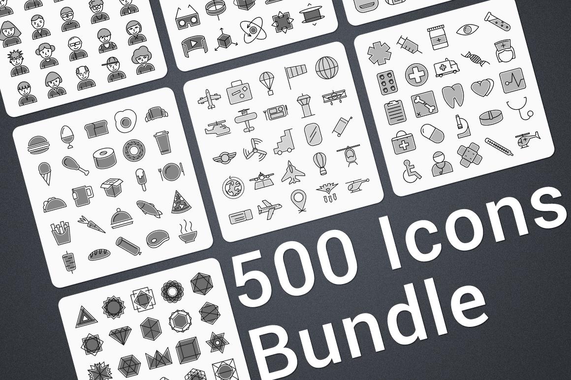 500 Modern Icons Bundle example image 1