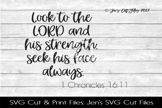 Look To The Lord SVG Cut File example image 1