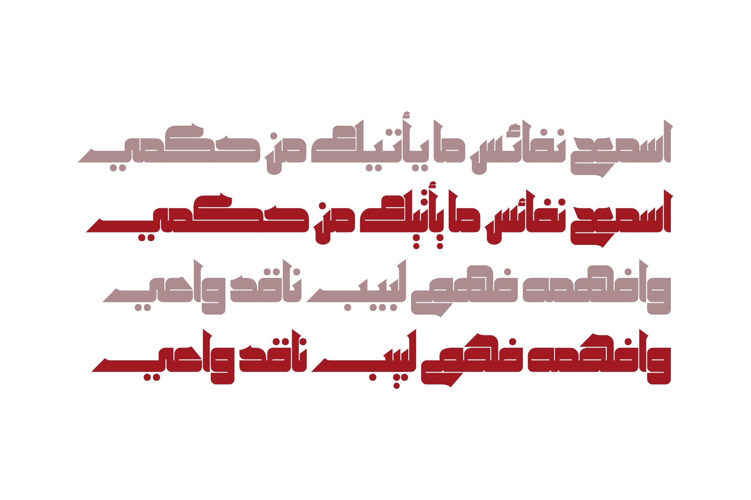 Khetab - Arabic Font example image 4