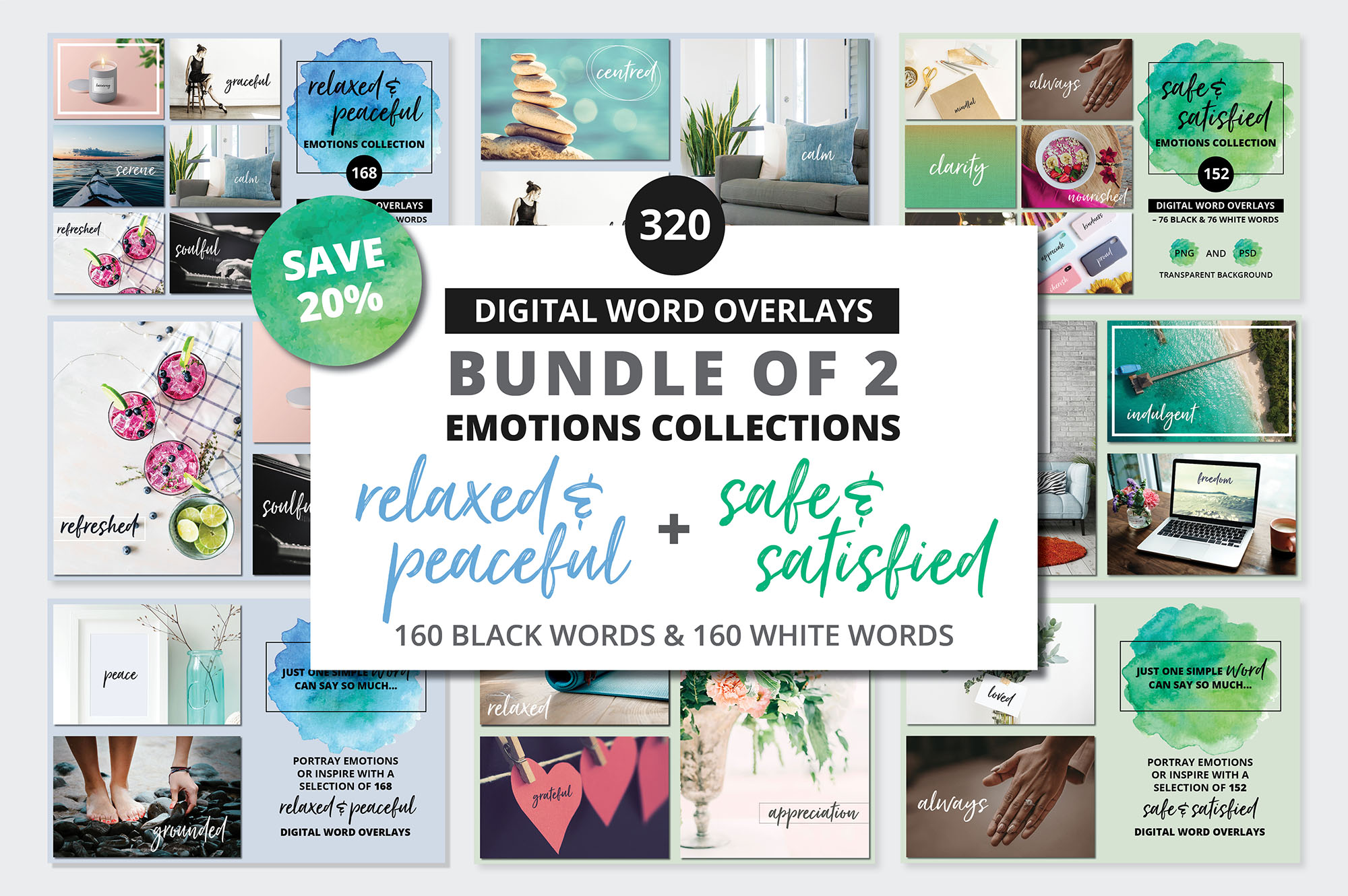 Digital Word Overlay BUNDLE - 320 Peaceful & Safe Emotions example image 1