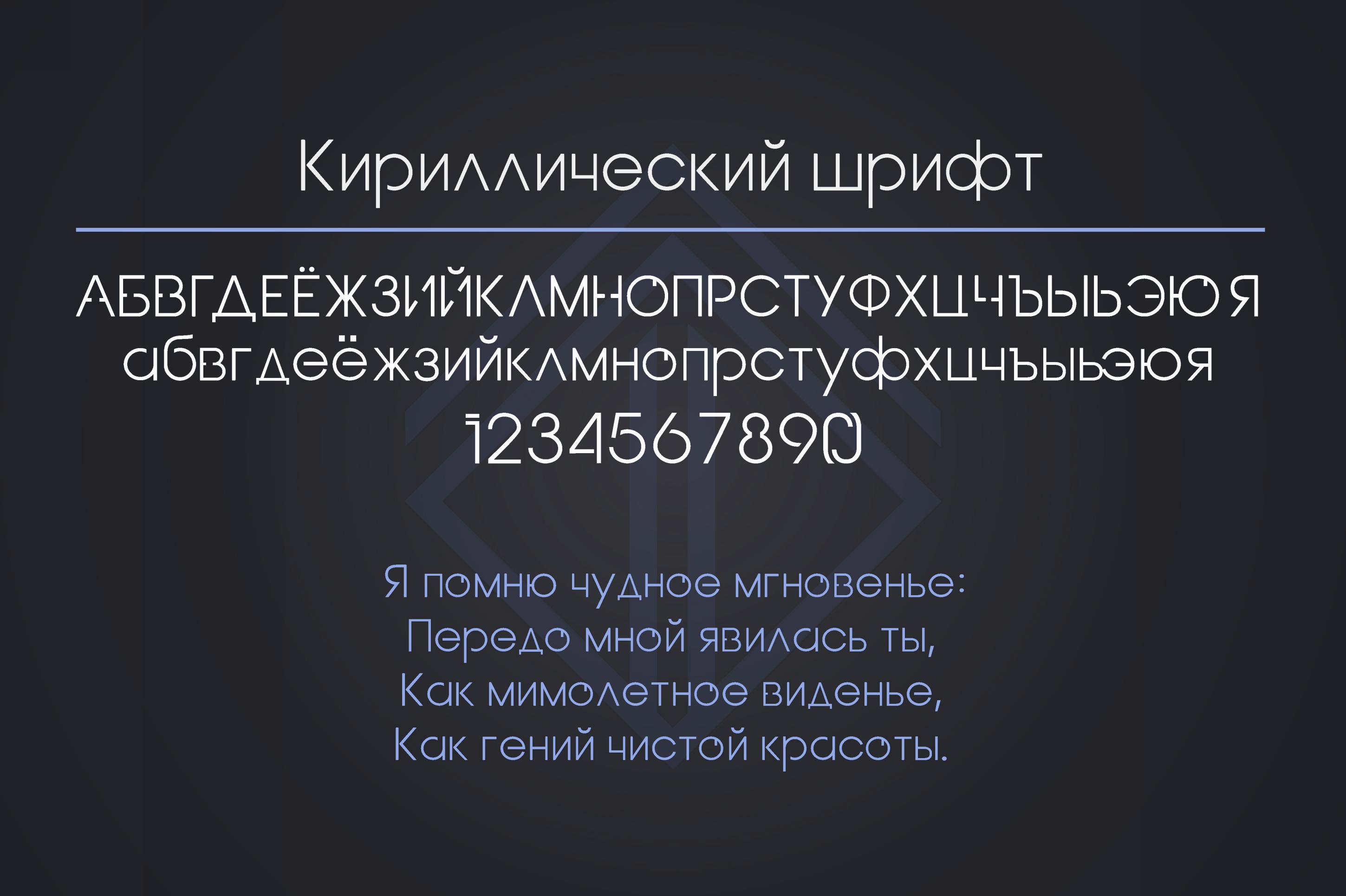 Fractal - futuristic minimal font example image 2