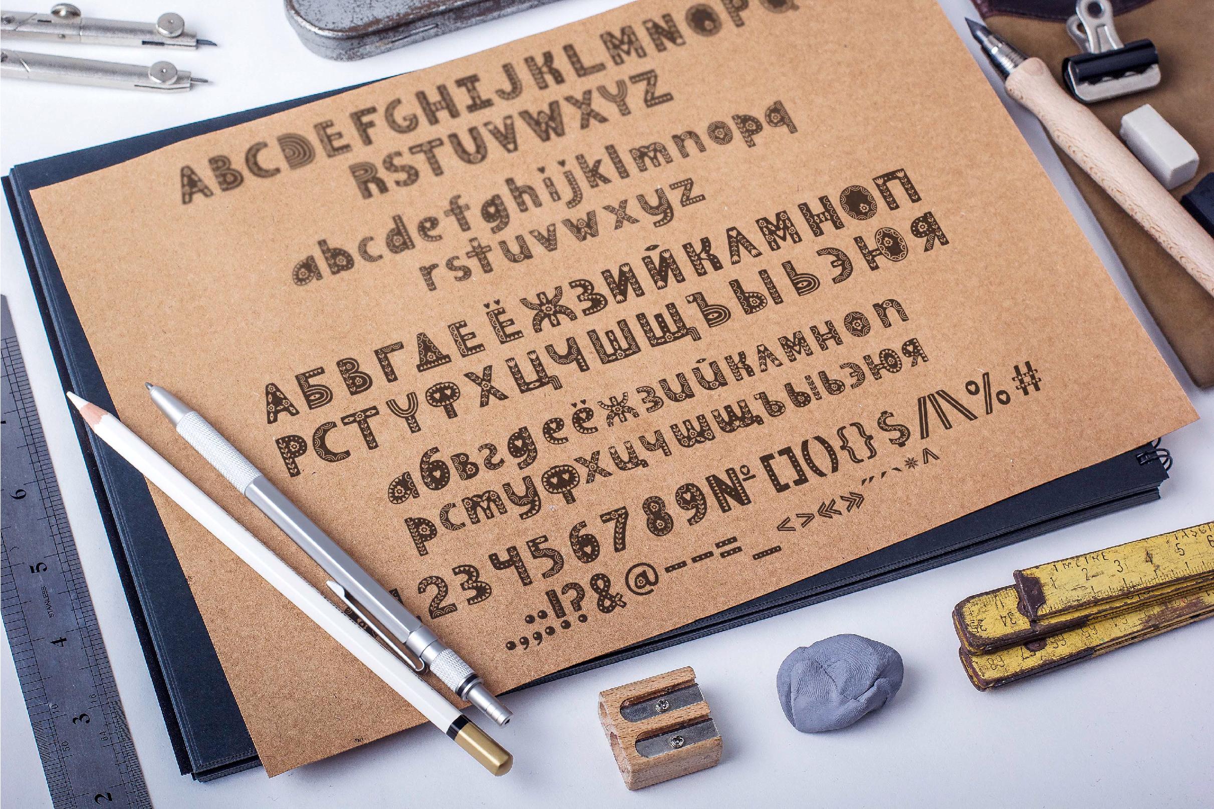 Hygge Scandinavian font example image 11