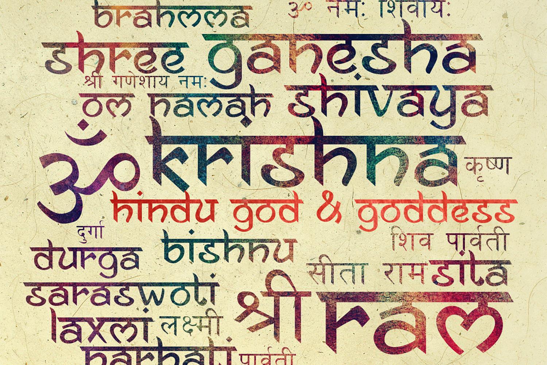 Download Ananda Namaste (16090) | Logo | Font Bundles