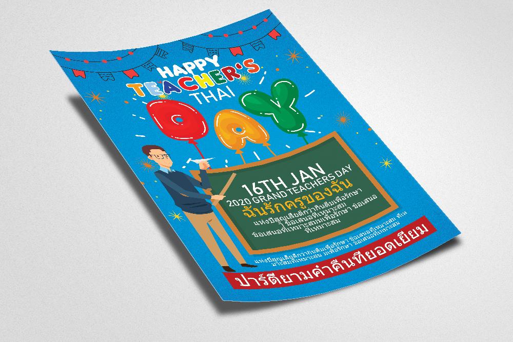 Teacher Day Thai Flyer Template example image 2