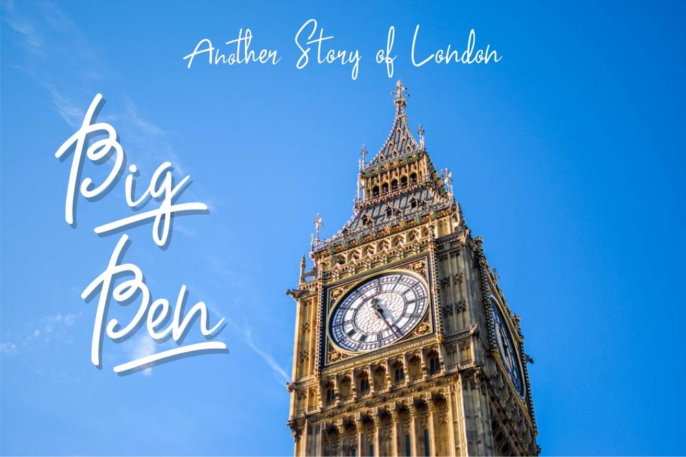 Signature London example image 12