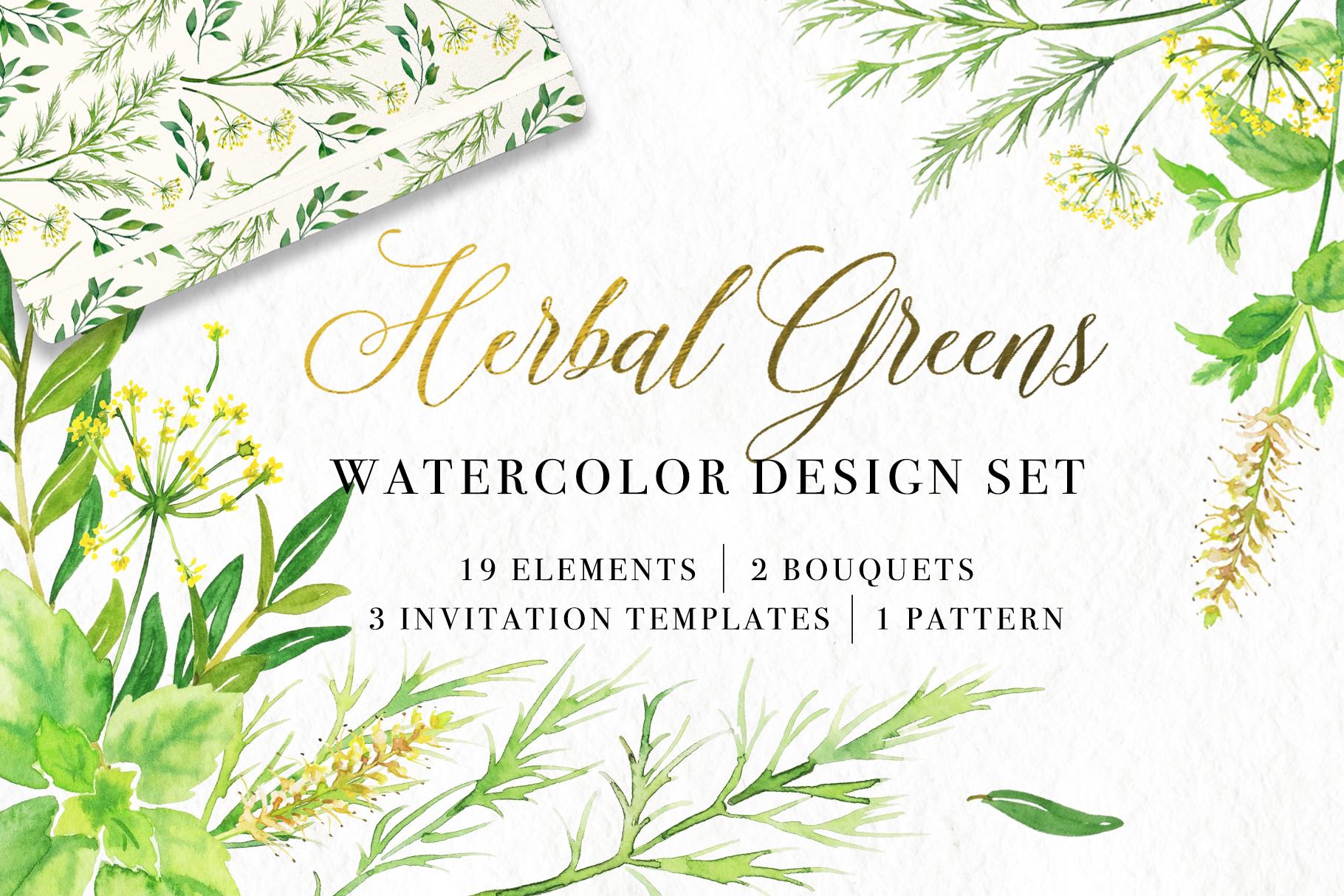 Floral Watercolor Bundle example image 8