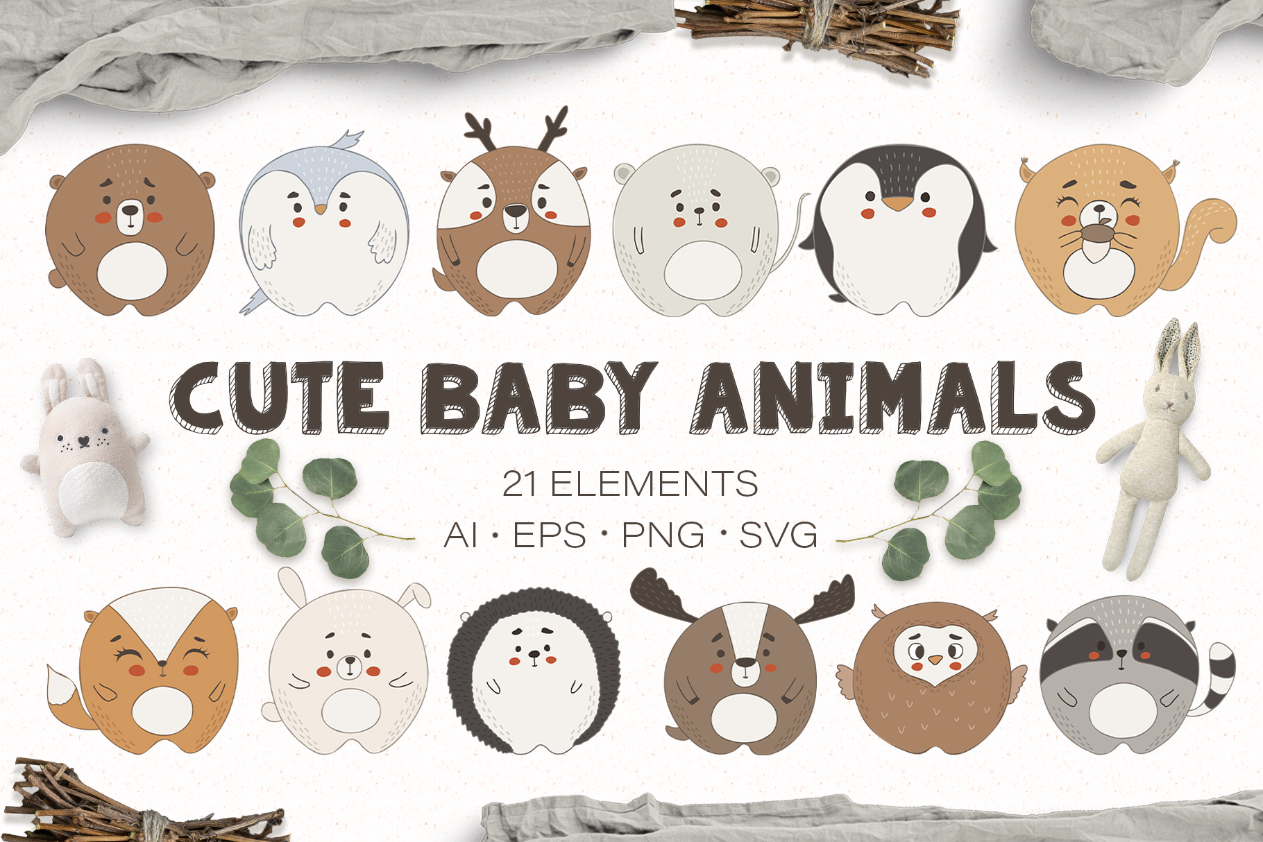 Cute baby animals example image 1