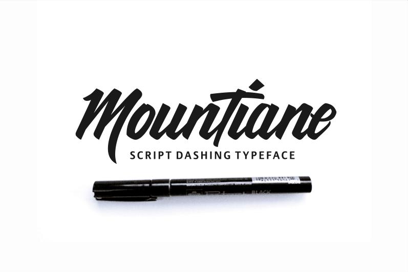 Mountiane example image 1