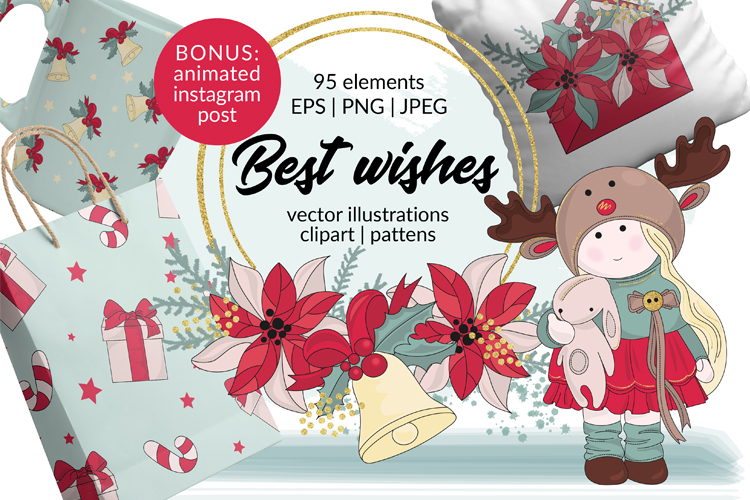 BEST WISHES Christmas Vector Illustration Pattern Animation example image 1