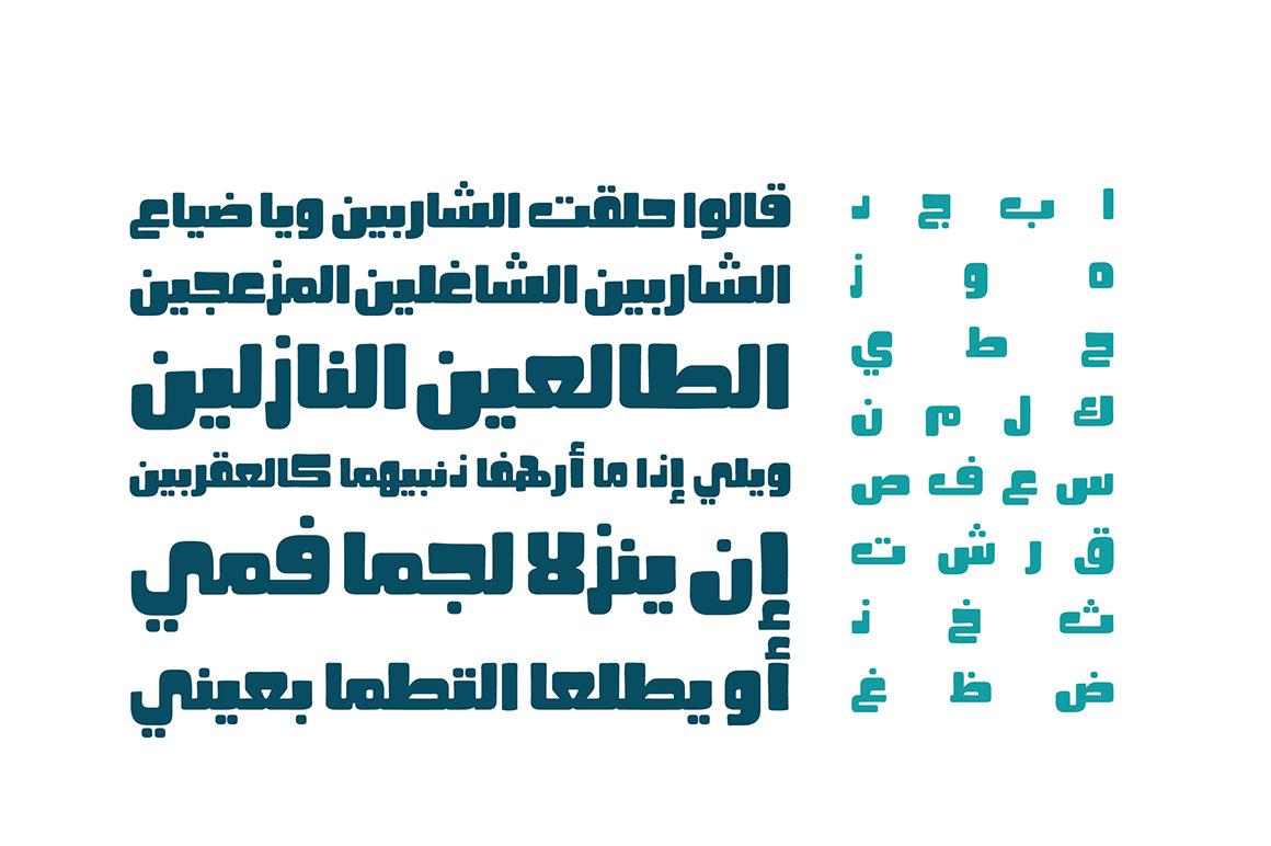 Fokaha - Arabic Font example image 2