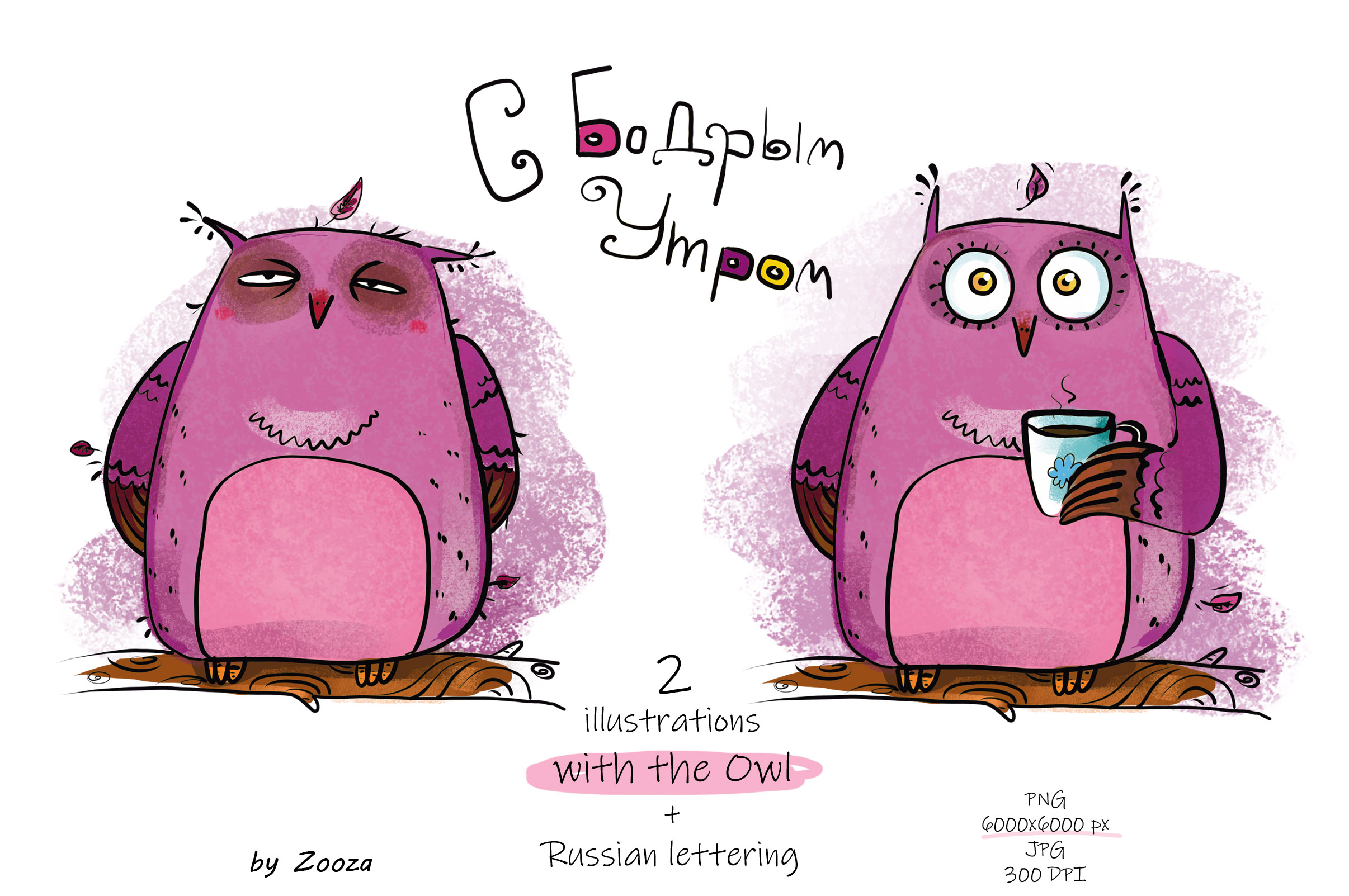 Two Owls and a coffee - illustrations example image 1
