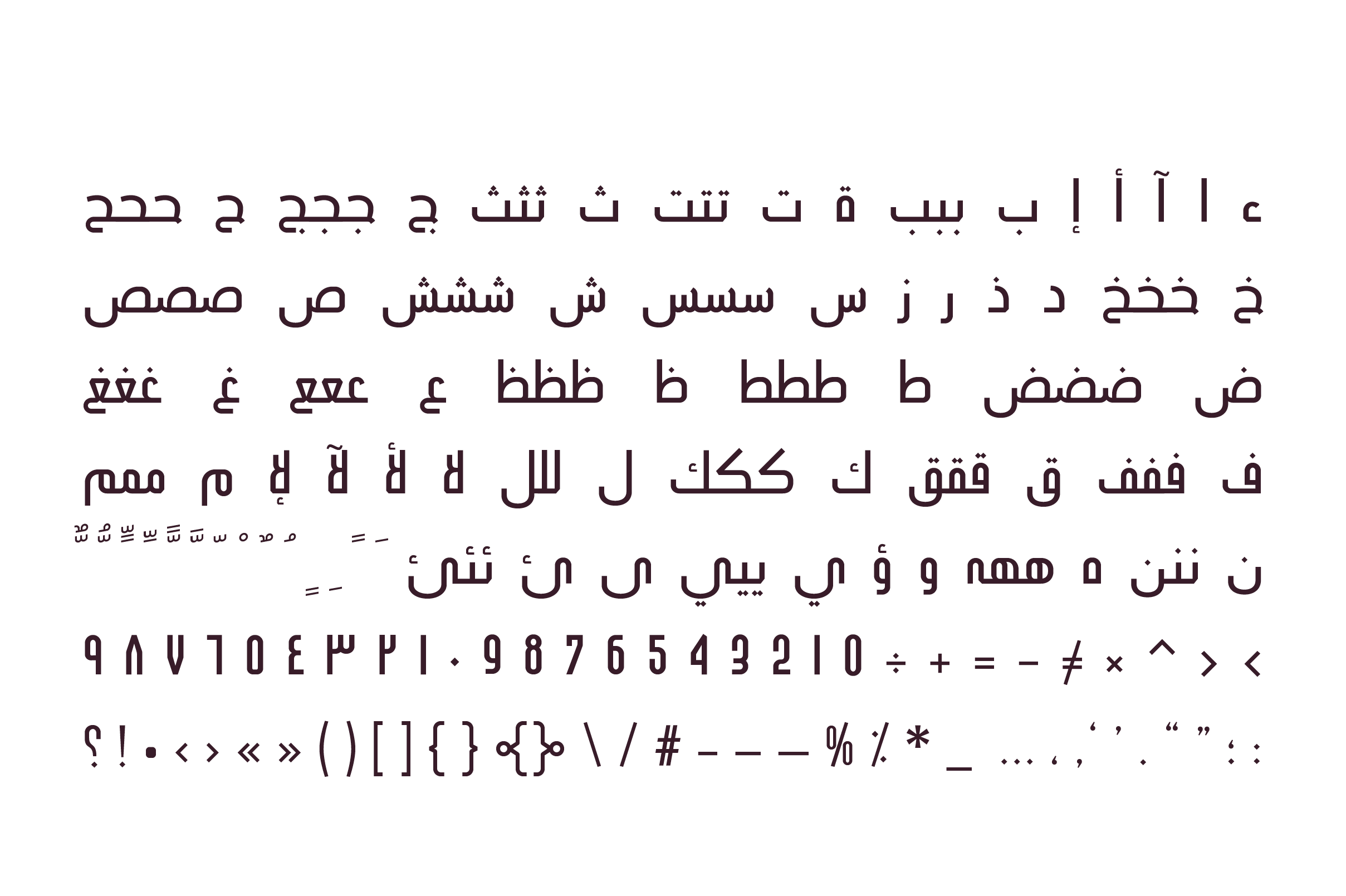 Ikseer - Arabic Typeface example image 11