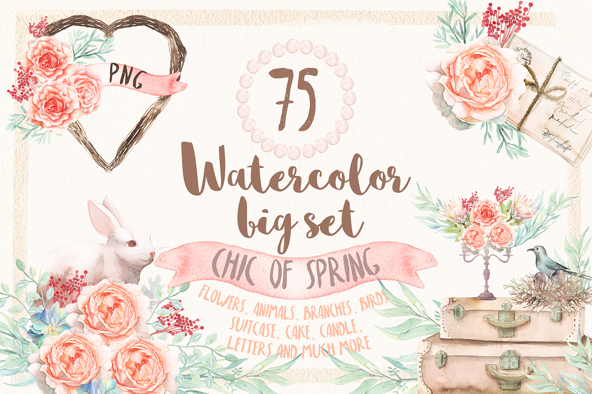Watercolor Chic of Spring example image 1