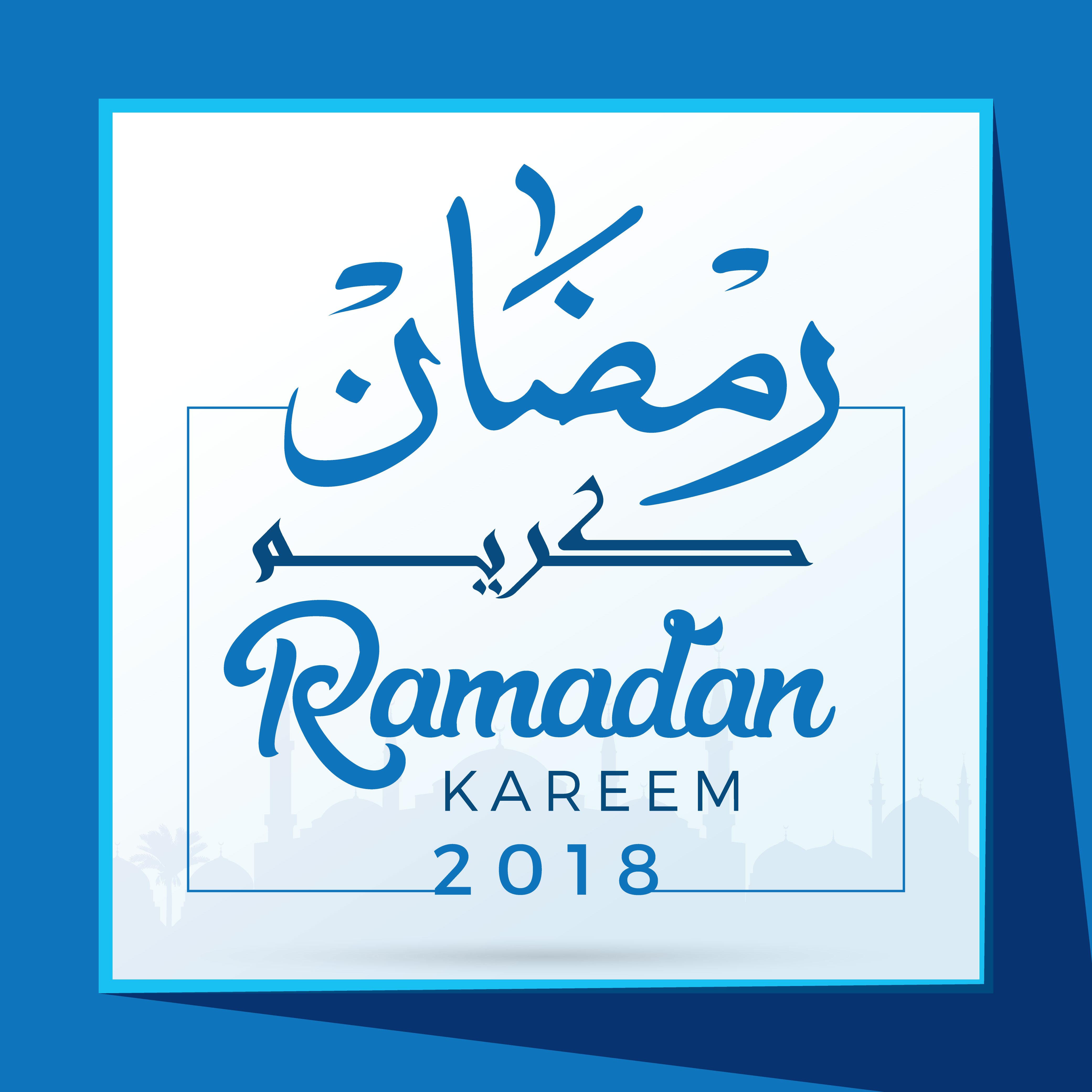 Ramadan Kareem Vector Posters example image 4