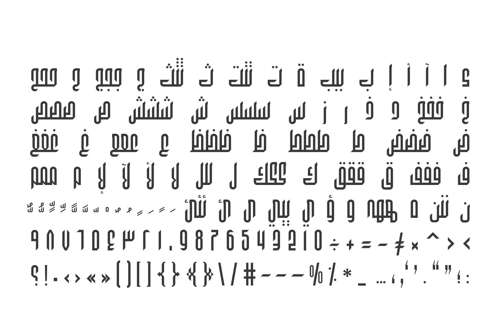 Wafir - Arabic Typeface example image 14