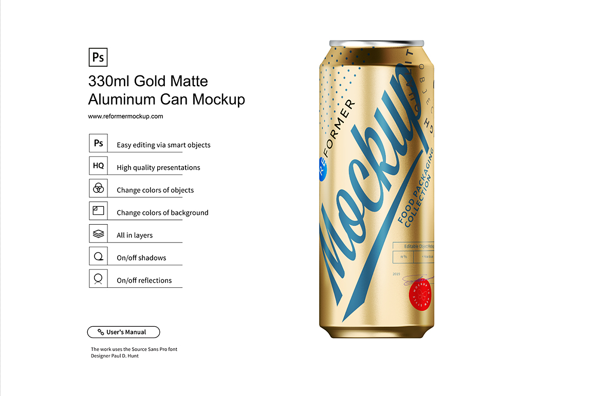 330ml Gold Matte Aluminum Can Mockup example image 2