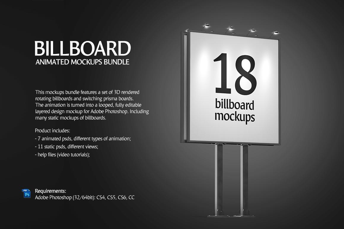 Billboard Animated Mockups Bundle example image 2