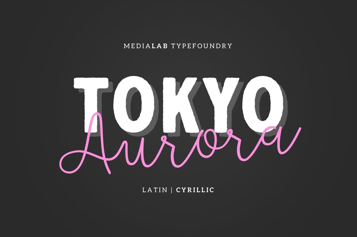 Tokyo Aurora example image 1