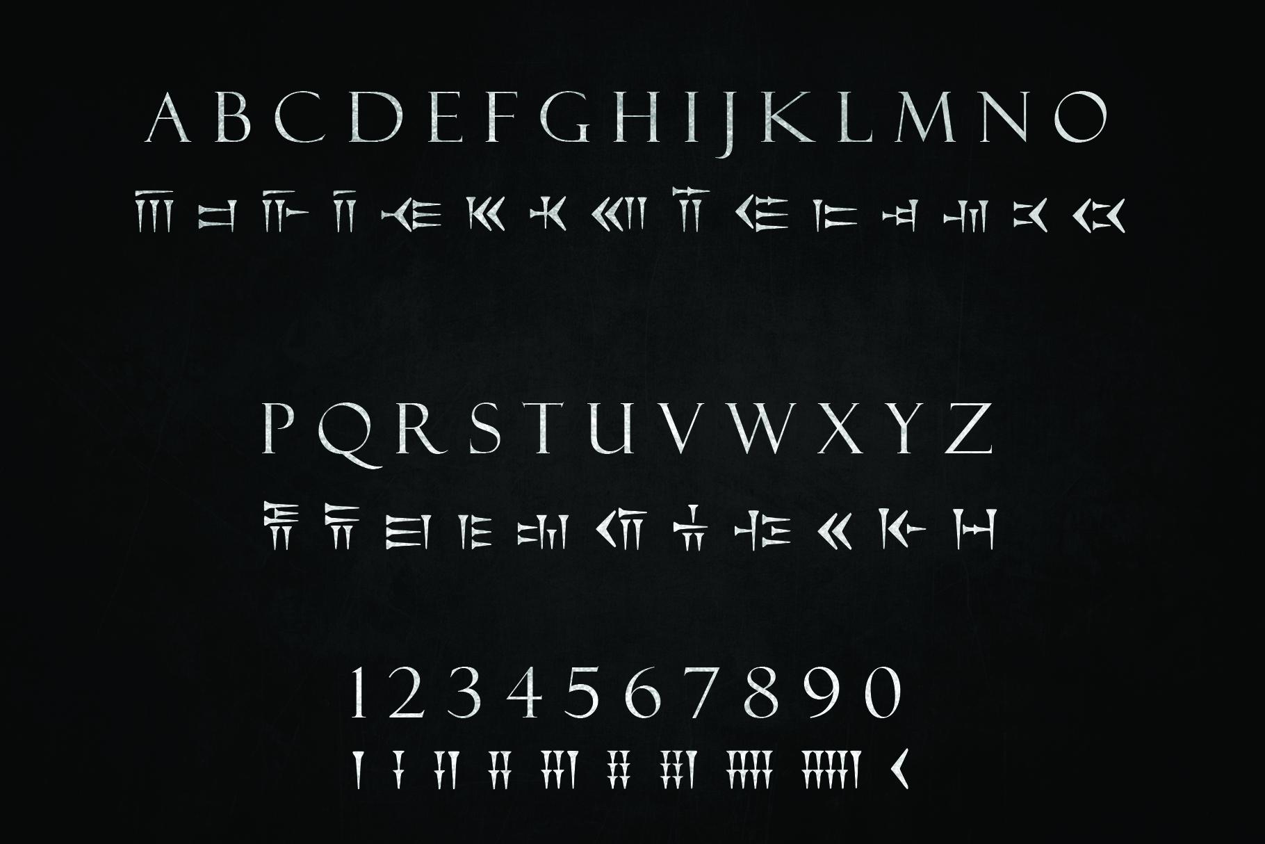 CUNEIFORM, An Ancient Typeface example image 2