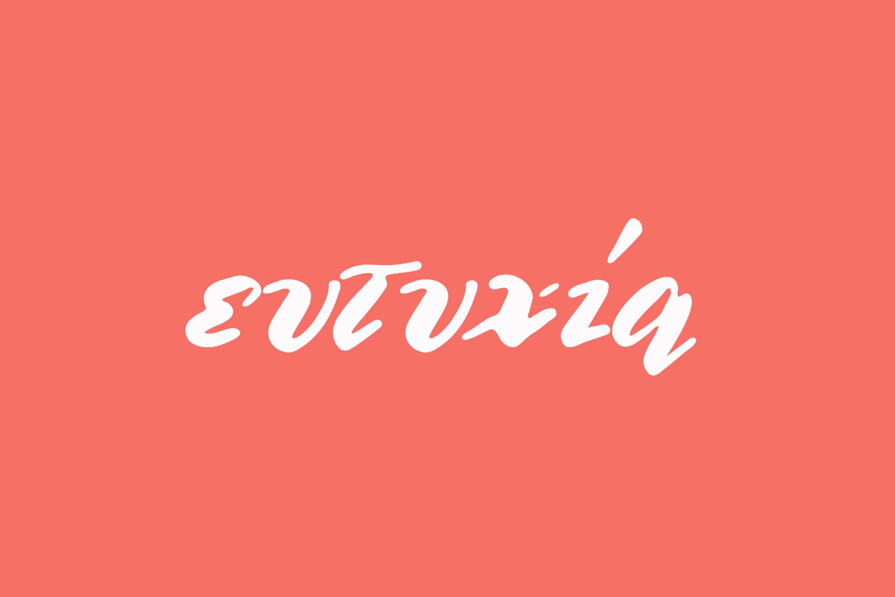 Multilingual Brush Font- Naquia Font example image 13